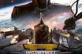Nombres Battlefleet Gothic: Armada II