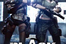 Nombres Black Squad