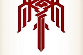 Nombres Dragon Age II