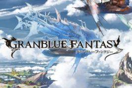 Nombres Granblue Fantasy