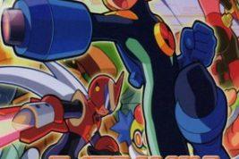 Nombres Mega Man Battle Network