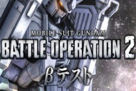 Nombres Mobile Suit Gundam: Battle Operation 2