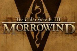 Nombres The Elder Scrolls III: Morrowind