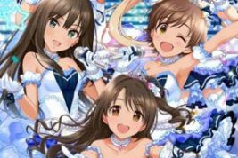 Nombres The iDOLM@STER Cinderella Girls: Starlight Stage