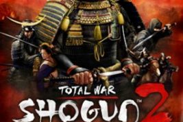 Nombres Total War: Shogun 2