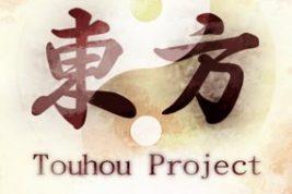 Nombres Touhou