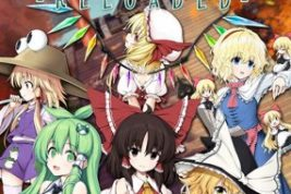 Nombres Touhou: Genso Wanderer