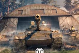 Nombres World of Tanks