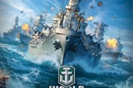 Nombres World of Warships