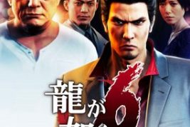 Nombres Yakuza 6: The Song of Life